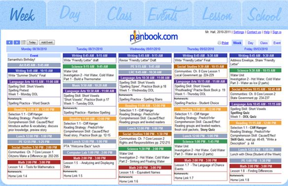 Free 30 day trail free homeschool deals for Free planbook