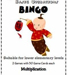 Free Chinese New Year Basic Multiplication Math Bingo (70-Pages)