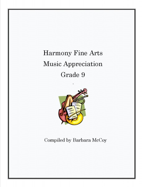 Free High School Music Appreciation Curriculum