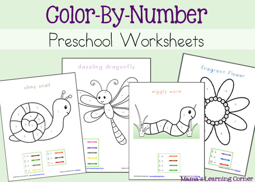 free color by number preschool worksheets free homeschool deals. Black Bedroom Furniture Sets. Home Design Ideas