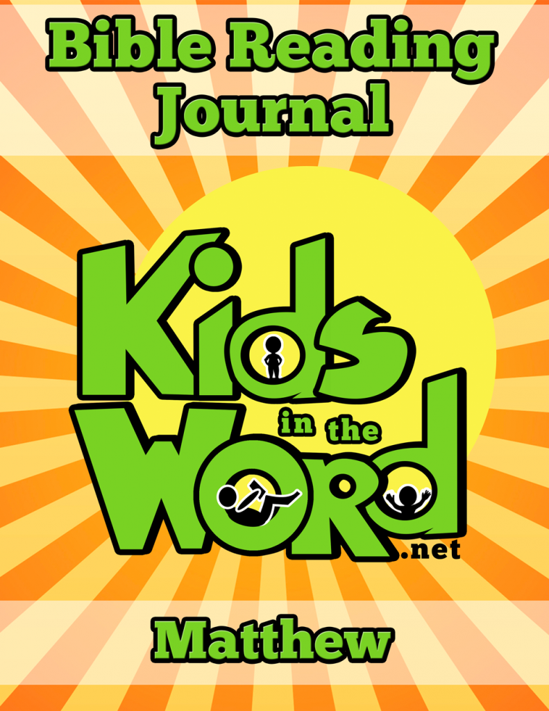 Bible and Beowulf Reading Journal