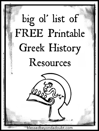 free ancient greece resources and homeschool printables free homeschool deals. Black Bedroom Furniture Sets. Home Design Ideas
