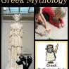Greek Mythology Printable Pack