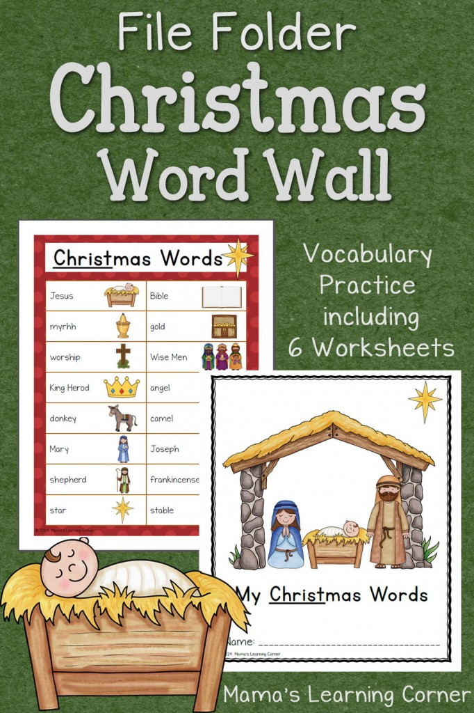 This is a graphic of Zany Word Wall Printables