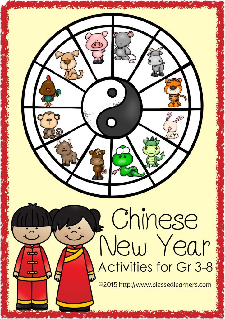free chinese new year activities for grade 3 8 free homeschool deals. Black Bedroom Furniture Sets. Home Design Ideas