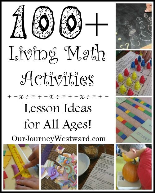 Mother's Day Activities, Living Math Resources, And More