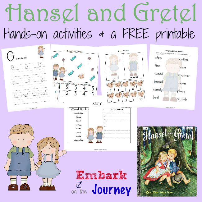FREE Hansel and Gretel Printables