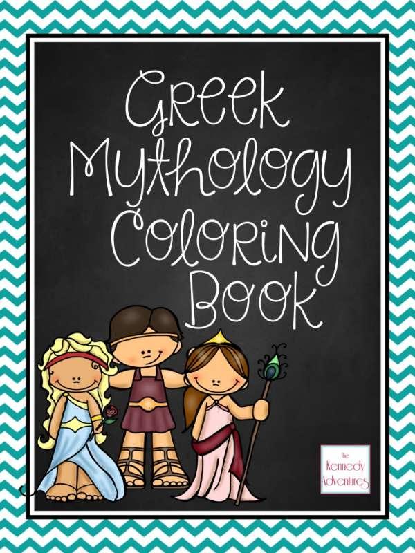 Free Greek Mythology Coloring Book Free Homeschool Deals