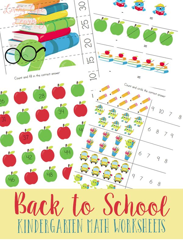 FREE Kindergarten Math Worksheets | Free Homeschool Deals ©