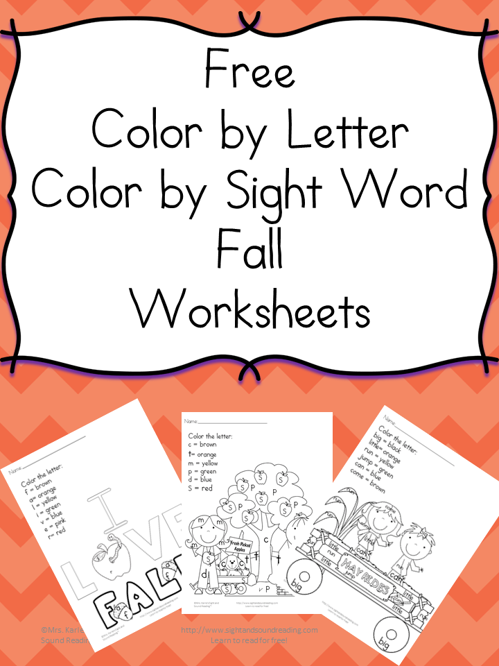 FREE Fall Sight Word Coloring Pages