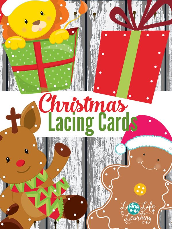 Beliebt FREE Christmas Lacing Cards | Free Homeschool Deals © GH79