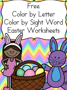 free easter color by letter sight word worksheets - Free Color Word Worksheets
