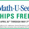 Free Shipping on Select Math-U-See Curriculum