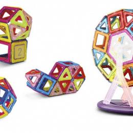 Keten Magnetic Building Blocks Set Only $35.89! (52 Pieces!)