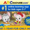 abcmouse-black-friday-sale