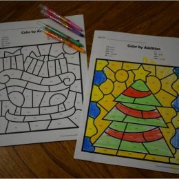 Free Christmas Color By Sight Word Pages