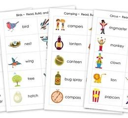 Free Shape Word Card Printables