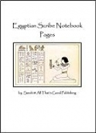 Free Ancient Egyptian Scribe Notebooking Pages