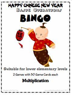 Free  Chinese New Year Basic Multiplication Math Bingo