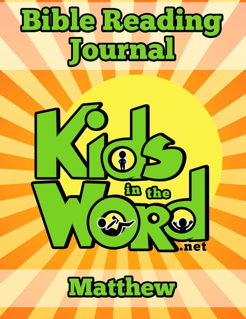 Bible Reading Journal