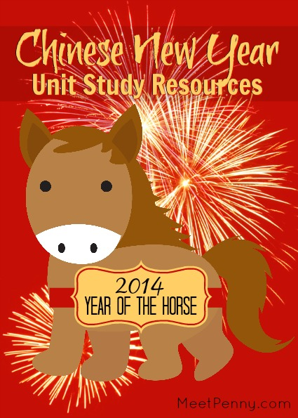 Chinese New Year Unit Study Resources
