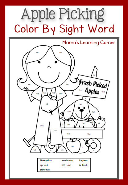 FREE Color Sight Word Apple Themed Pages