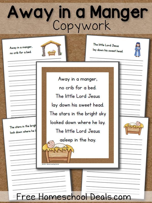 Away in a Manger Copywork