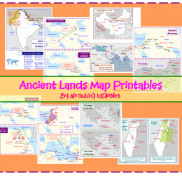 FREE Ancient Lands Printables