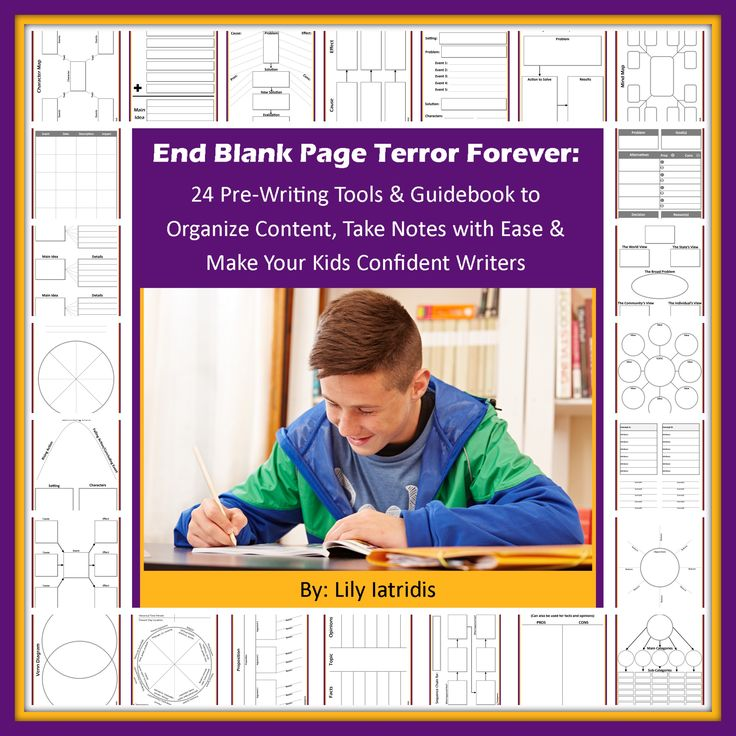 FREE Writing Workbook with 24 Pre-Writing Tools and Graphic Organizers!