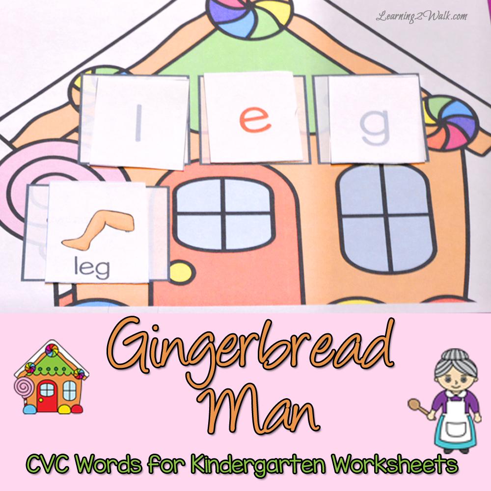 FREE K GIngerbread Worksheets