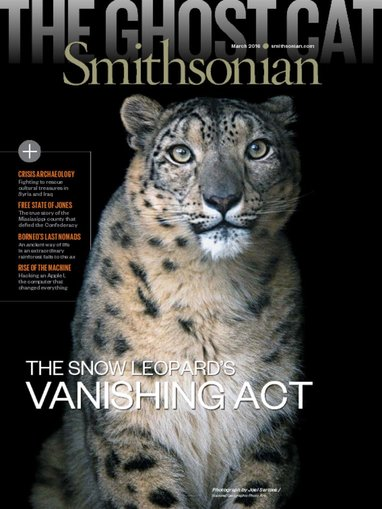 Smithsonian Magazine Subscription only $8.99!
