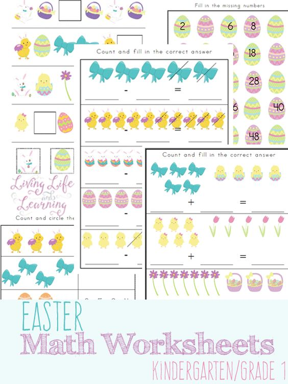 FREE Easter Kindergarten Math Worksheets