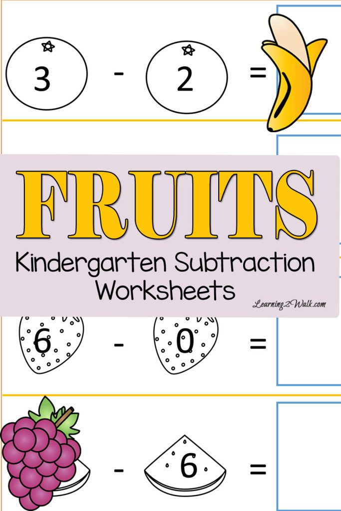 FREE Fruits Subtraction Worksheets
