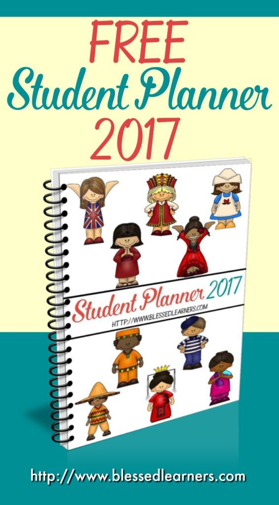 FREE Student Planner for 2017