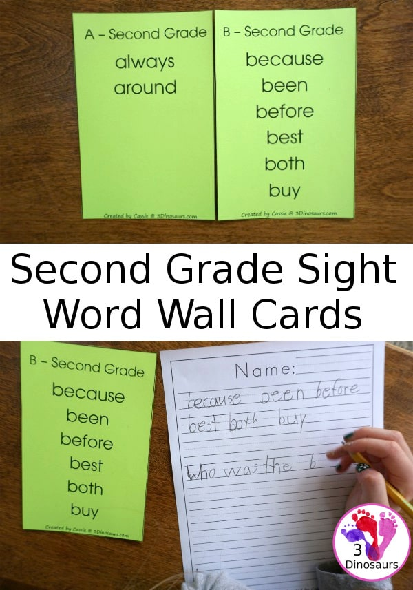 free second grade sight word wall cards