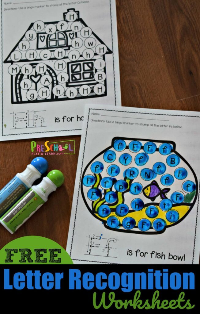 FREE Letter Recognition Activity Worksheets Free Homeschool Deals ©