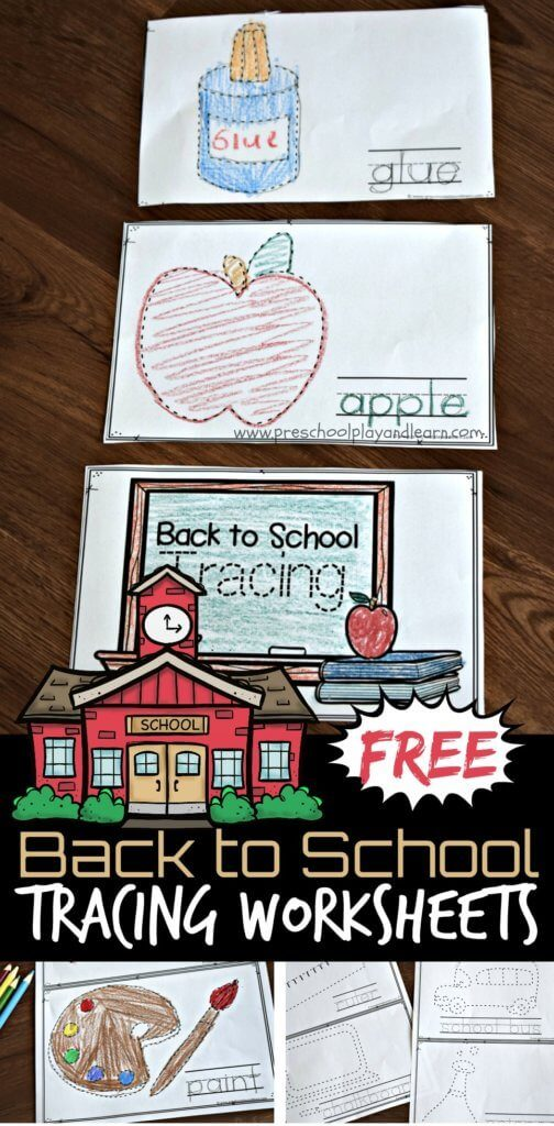 Give your children plenty of pencil grip practice at the start of the year with these Back to School Tracing Worksheets! #freehomeschooldeals #fhdhomeschoolers #backtoschool #homeschoolers #homeschooling