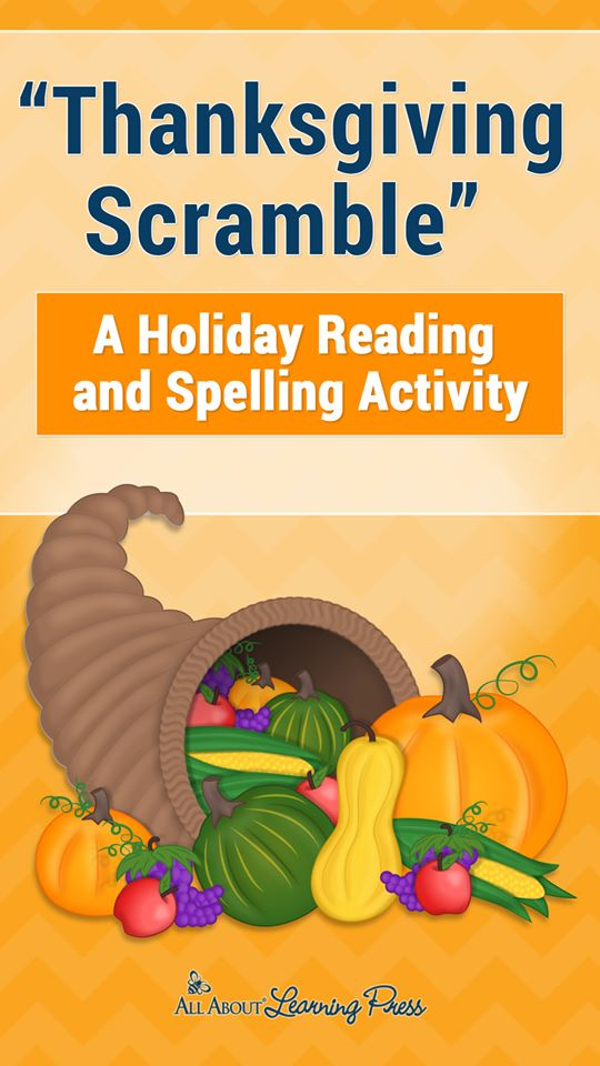 For a little family fun, check out this FREE Thanksgiving Scramble! #fhdhomeschoolers #freehomeschooldeals #thanksgiving #homeschoolfamily #hsdays