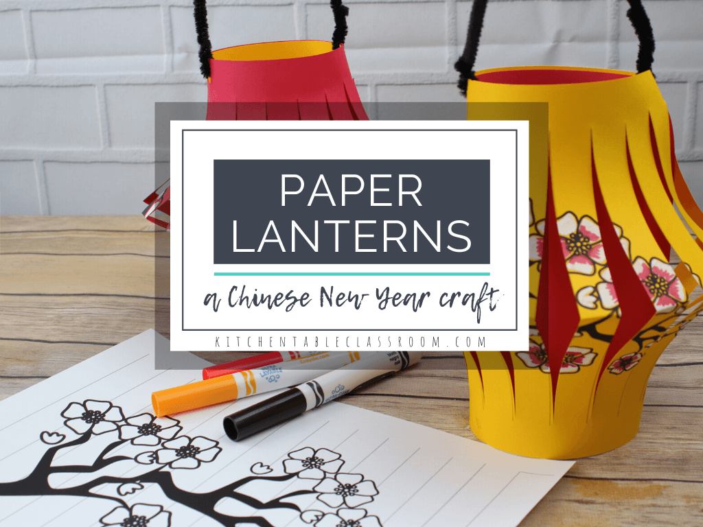 Chinese New Year Lantern Craft. #chineselanterncraft #fhdhomeschoolers #freehomeschooldeals