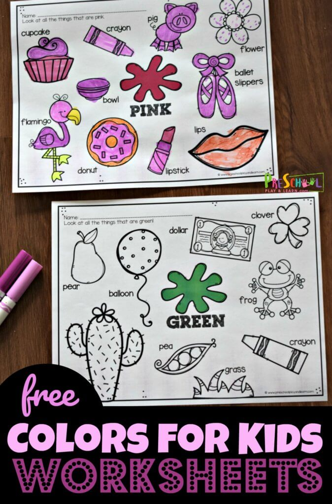 FREE Worksheets for Learning Colors. #freehomeschooldeals #fhdhomeschoolers #learningcolors #colorsworksheets #colorprintables