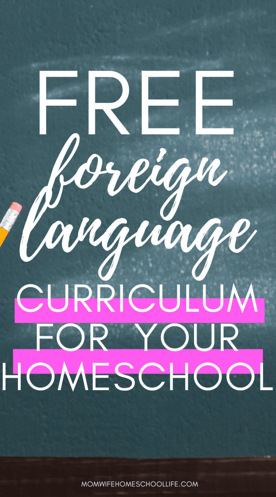FREE Homeschool Foreign Language Resources. #freeforeignlanguagestudy #foreignlanguagehomeschool #fhdhomeschoolers #freehomeschooldeals